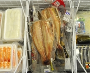 Japanese frozen seafood